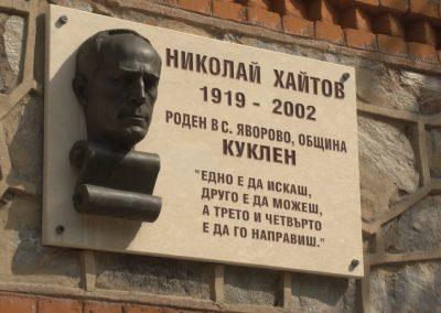 chitalishte_Kuklen_Haitov0