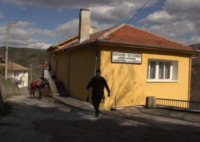 selo Dobraluk_050